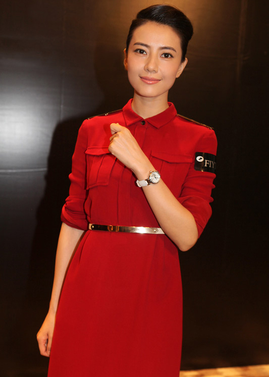 Gao Yuanyuan Beautiful Chinese Actress