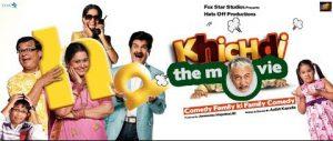 Debut Film - Khichdi The Movie