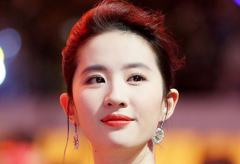 Beautiful Chinese Actress Liu Yifei