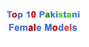 Top Best Pakistani Models