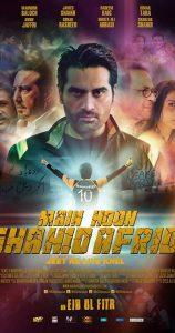 Debut Film - Mein Hon Shahid Afridi