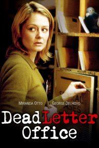Dead Letter Office - Jane Hall Debut Movie