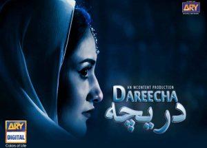 Debut TV Serial - Dareecha
