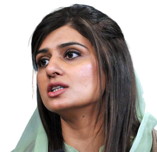Hina Rabbani Khar - Gorgeous Female Politicians