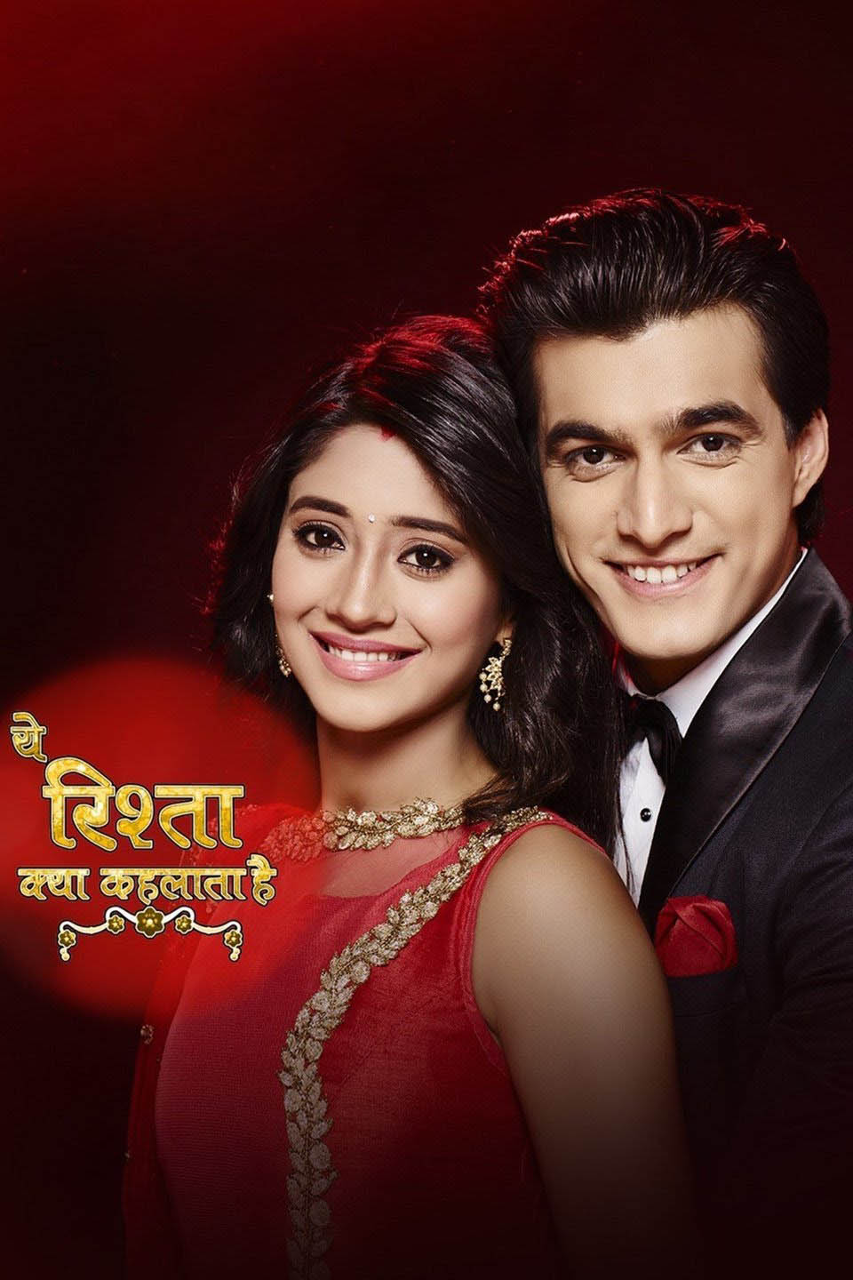Mohsin Khan Age Bio Wiki Career Wife Movies Tv Shows Brother Help us build our profile of mohsin khan! mohsin khan age bio wiki career